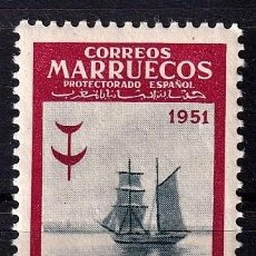 Francobolli: SELLOS ESPAÑA 1951 MARRUECOS EDIFIL 340 EN NUEVO VALOR CATALOGO 45€. Lote 254776595