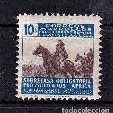 Selos: SELLOS ESPAÑA 1945 MARRUECOS EDIFIL 34 EN NUEVO VALOR CATALOGO 12.5€. Lote 254777485