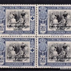 Sellos: SELLOS ESPAÑA 1926 MARRUECOS EDIFIL 104 EN NUEVO VALOR CATALOGO 25€. Lote 254787490