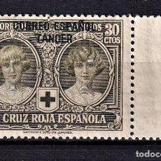 Sellos: SELLOS ESPAÑA 1926 TANGER EDIFIL 30 EN NUEVO VALOR CATALOGO 4€. Lote 254787845