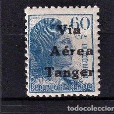 Sellos: SELLOS ESPAÑA 1938 TANGER EDIFIL 137 EN NUEVO VALOR CATALOGO 32€. Lote 254790285