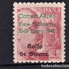 Sellos: SELLOS ESPAÑA 1948 GOLFO DE GUINEA EDIFIL 272 EN NUEVO VALOR CATALOGO 14€. Lote 254791720
