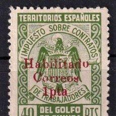 Sellos: SELLOS ESPAÑA 1940/41 GOLFO DE GUINEA EDIFIL 259K EN NUEVO VALOR CATALOGO 19.5€. Lote 254792050