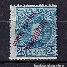 Francobolli: SELLOS ESPAÑA MARRUECOS 1908 EDIFIL 28* EN NUEVO CON SEÑAL DE FIJASELLO VALOR DE CATALOGO 172€. Lote 254797245