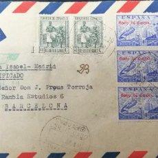 Sellos: O) GUINEA ESPAÑOLA 1948, PRIMER CORREO AÉREO DIRECTO DE GUINEA A ESPAÑA, INVENTOR DEL AUTOGIRO, JUAN. Lote 254842990