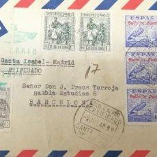Sellos: O) GUINEA ESPAÑOLA 1948, PRIMER CORREO AÉREO DIRECTO DE GUINEA A ESPAÑA, INVENTOR DEL AUTOGIRO, JUAN. Lote 254843200