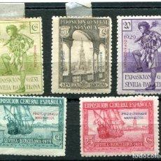 Selos: 5 SELLOS DIFERENTES DE MARRUECOS. EDIFIL ENTRE 119 Y 126. VER DESCRIPCIÓN. Lote 255393470