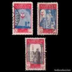 Selos: MARRUECOS.1947 PRO TUBERCULOSIS.3 USADOS.EDIFIL 275/278-9. Lote 255491080