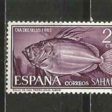 Sellos: SAHARA ESPAÑOL EDIFIL NUM. 222 USADO. Lote 255525245