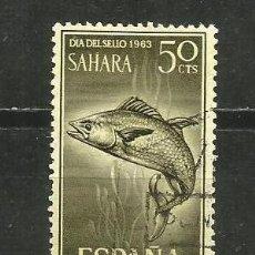 Sellos: SAHARA ESPAÑOL EDIFIL NUM. 223 USADO. Lote 255525425