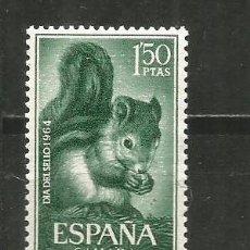 Sellos: SAHARA ESPAÑOL EDIFIL NUM. 238 USADO. Lote 255525810