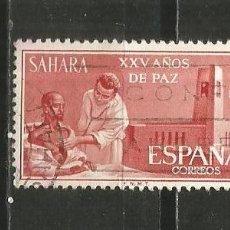 Sellos: SAHARA ESPAÑOL EDIFIL NUM. 240 USADO. Lote 255525885