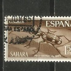 Sellos: SAHARA ESPAÑOL EDIFIL NUM. 244 USADO. Lote 255526030