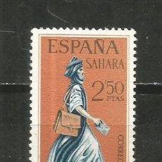 Sellos: SAHARA ESPAÑOL EDIFIL NUM. 270 USADO. Lote 255526230