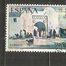 Sellos: SAHARA ESPAÑOL EDIFIL NUM. 311 USADO. Lote 255526785