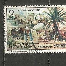 Sellos: SAHARA ESPAÑOL EDIFIL NUM. 312 USADO. Lote 255526840