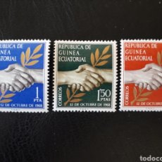 Sellos: GUINEA ECUATORIAL EDIFIL 1/3 SERIE COMPLETA NUEVA ***. 1968 INDEPENDENCIA. PEDIDO MÍNIMO 3€. Lote 255552490