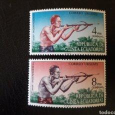 Sellos: GUINEA ECUATORIAL EDIFIL 15/6 SERIE COMPLETA NUEVA ***. 1971 ARQUERO CORREO URGENTE PEDIDO MÍNIMO 3€. Lote 255553905
