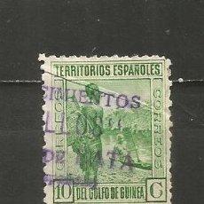 Timbres: GUINEA ESPAÑOLA EDIFIL NUM. 247 USADO. Lote 255942805