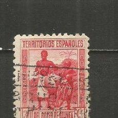 Sellos: GUINEA ESPAÑOLA EDIFIL NUM. 249 USADO. Lote 255942880