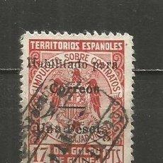 Sellos: GUINEA ESPAÑOLA EDIFIL NUM. 259J USADO. Lote 255943180