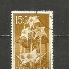 Sellos: GUINEA ESPAÑOLA EDIFIL NUM. 359 USADO. Lote 255949790
