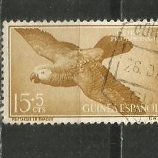 Sellos: GUINEA ESPAÑOLA EDIFIL NUM. 366 USADO. Lote 255950125