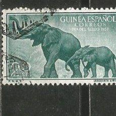 Sellos: GUINEA ESPAÑOLA EDIFIL NUM. 371 USADO. Lote 255950305