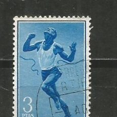 Sellos: GUINEA ESPAÑOLA EDIFIL NUM. 383 USADO. Lote 255951120