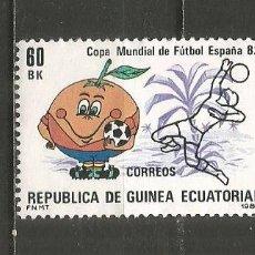 Timbres: GUINEA ECUATORIAL EDIFIL NUM. 36 USADO. Lote 255952615