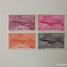 Sellos: REINO INDEPENDIENTE SERIE AÉREA DEL AÑO 1956 EDIFIL 9/12 EN NUEVO **. Lote 255980255
