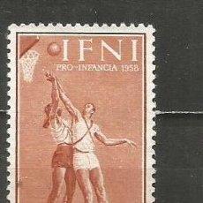 Sellos: IFNI COLONIA ESPAÑOLA EDIFIL NUM. 145 USADO. Lote 255982955