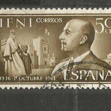 Sellos: IFNI COLONIA ESPAÑOLA EDIFIL NUM. 180 USADO. Lote 255983145