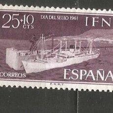 Sellos: IFNI COLONIA ESPAÑOLA EDIFIL NUM. 184 USADO. Lote 255983160