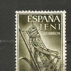 Sellos: IFNI COLONIA ESPAÑOLA EDIFIL NUM. 201 USADO. Lote 255983320