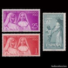 Sellos: FERNANDO POO. 1963.PRO INFANCIA.SERIE MNH EDIFIL 215-217. Lote 256149790