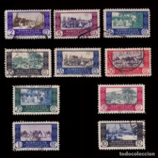 Selos: ESPAÑA.MARRUECOS.1948. COMERCIO.SERIE.USADO.EDIFIL 280-290. Lote 257409360