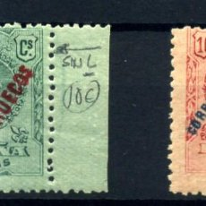 Sellos: TÁNGER Nº 2HE/3HE. AÑO 1909/14. Lote 257486825