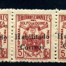 Sellos: GUINEA ESPAÑOLA Nº 259A. AÑO 1939/41. Lote 257487455