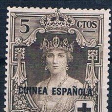 Sellos: ESPAÑA 1926 GUINEA ESPAÑOLA EDIFIL 179 MH* FIJASELLOS UN VALOR CLAVE. Lote 257544290
