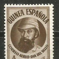 Sellos: GUINEA ESPAÑOLA EDIFIL NUM. 294 * SERIE COMPLETA CON FIJASELLOS. Lote 257633925
