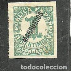 Sellos: TANGER 1933-38 - EDIFIL NRO.70 -NUEVO -DOBLEZ. Lote 257648840
