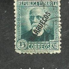 Sellos: TANGER 1933-38 - EDIFIL NRO.74 - USADO. Lote 257648975