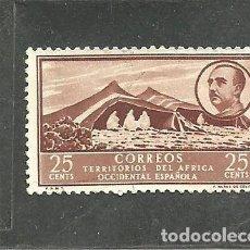 Sellos: AFRICA OCCIDENTAL 1950 - EDIFIL NRO.7 -SIN GOMA. Lote 257657460