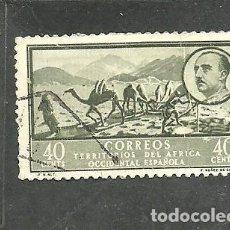 Sellos: AFRICA OCCIDENTAL 1950 - EDIFIL NRO.9 - USADO. Lote 257657575