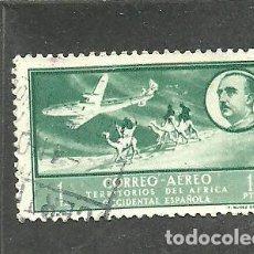 Sellos: AFRICA OCCIDENTAL 1951 - EDIFIL NRO.22 - USADO. Lote 257657660