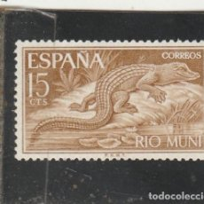 Sellos: RIO MUNI 1964 - EDIFIL NRO.48 - NUEVO. Lote 257665630