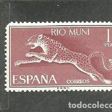 Sellos: RIO MUNI 1964 - EDIFIL NRO.52 - CHARNELA - ESQUINA ROMA. Lote 257665880