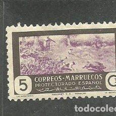 Sellos: MARRUECOS E. 1951 - EDIFIL NRO.330 - NUEVO. Lote 257677415