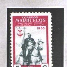 Sellos: MARRUECOS E. 1953 - EDIFIL NRO. 374 - NUEVO. Lote 257677555